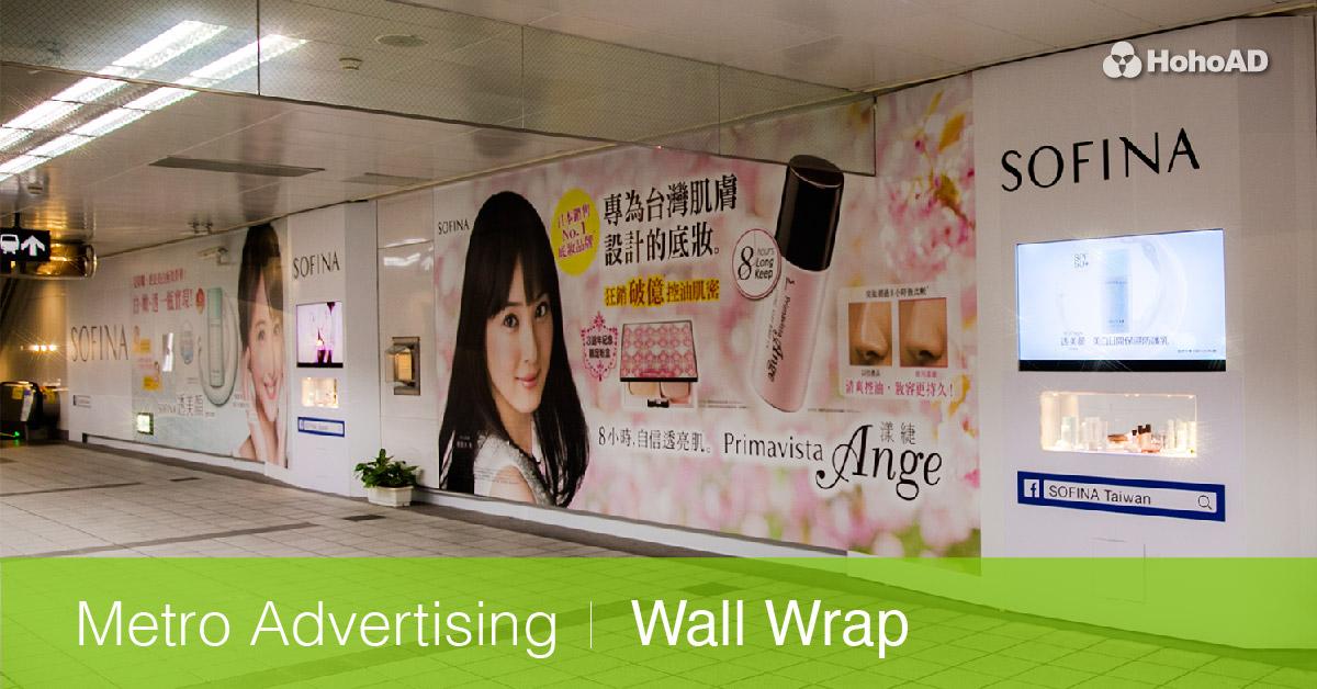 Metro Advertising - Wall Wrap