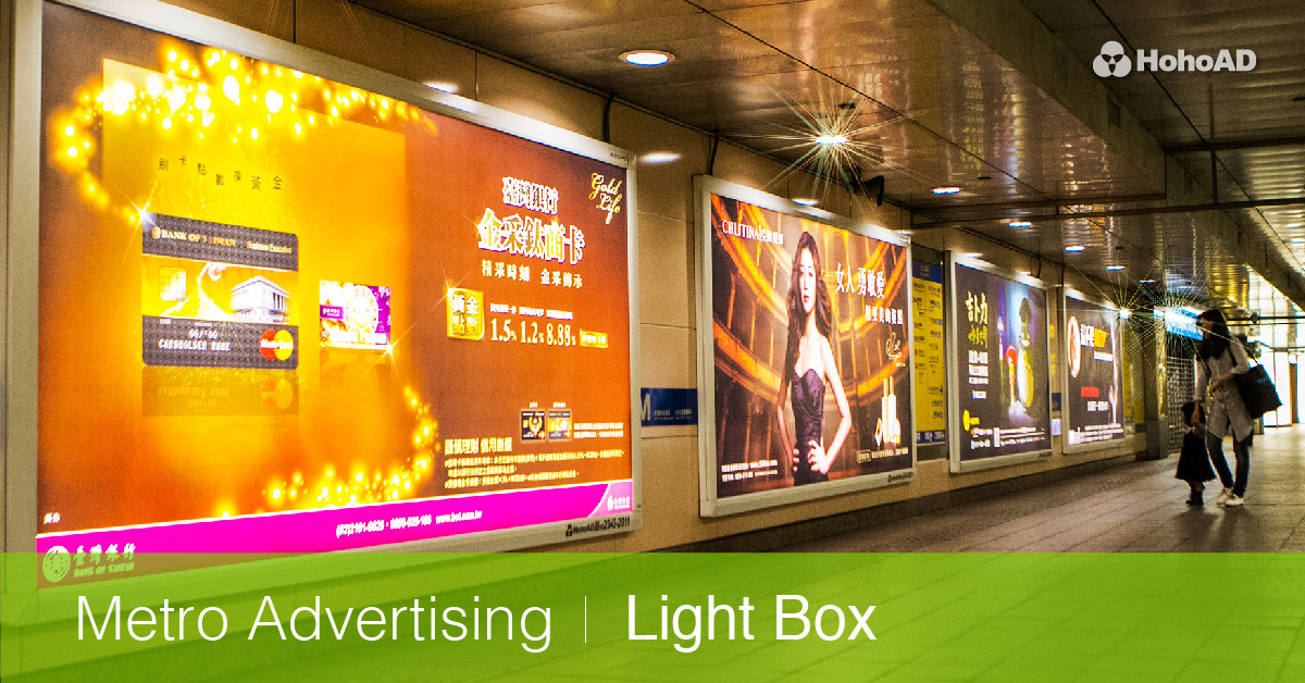 Metro Advertising - Light Box