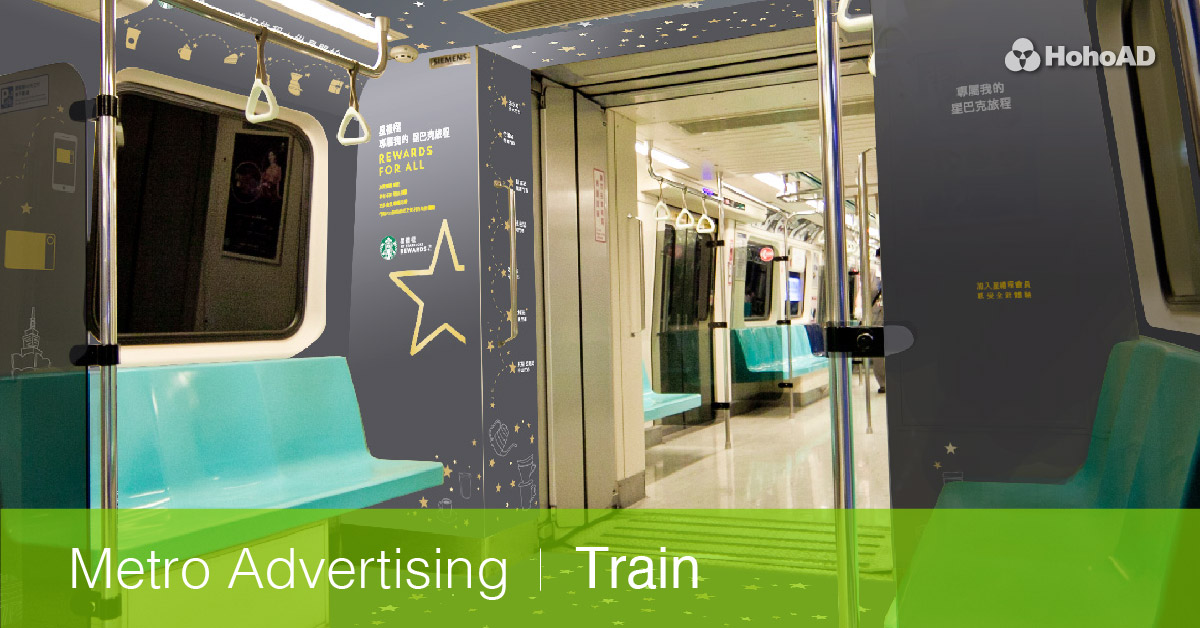 Metro Advertising - Train