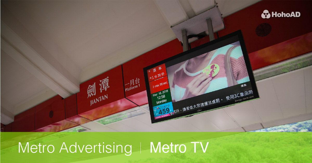 Metro Advertising - Metro TV
