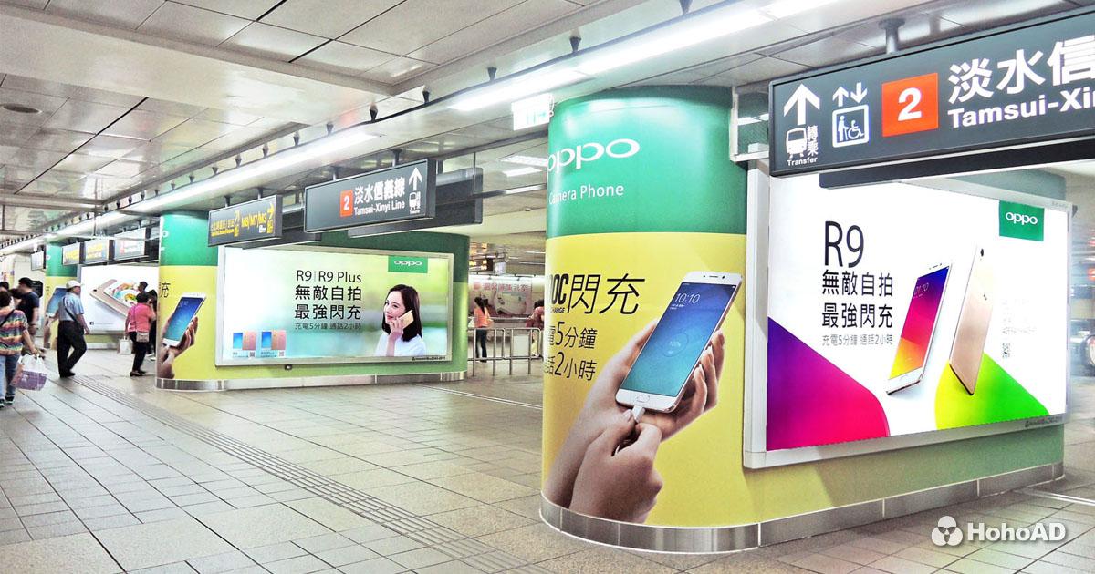OPPO全新閃充手機上市,並於捷運台北車站一次設置三個圓柱廣告|合和國際 HohoAD