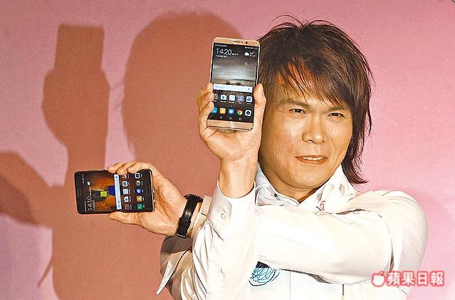 【蘋果新聞】中國手機廠 撒銀彈搶進北捷|合和國際 HohoAD