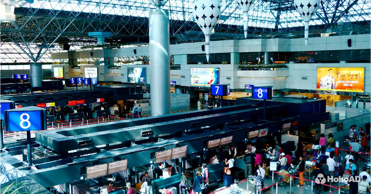 桃機旅運量首破4000萬,交通戶外廣告潛力無窮。|合和國際 HohoAD