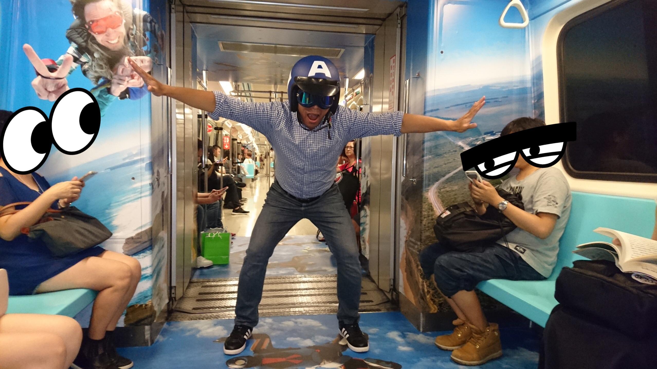 直達紐澳創意專車:現在啟航! #台北捷運新打卡點